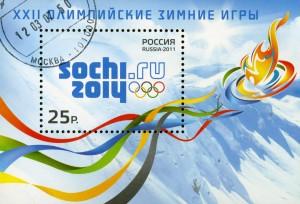 shutter_139385258-sochi-olympics